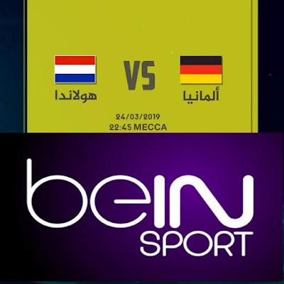 Éliminatoires d'euro 2020 et grand match entre Pays-Bas et Allemagne le dimanche prochain