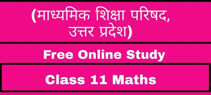 Class 11 Maths Chapter 7 Text Book - English Medium