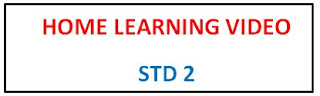 STD 2 Home Learning Video | Gujarat e Class Daily YouTube Online Class