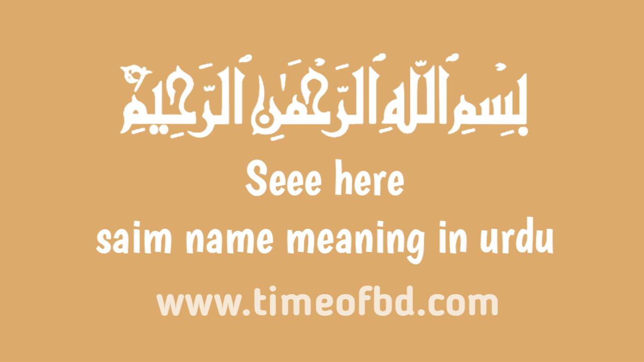 Saim name meaning in urdu, اردو کے نام سے معنی رکھتے ہیں