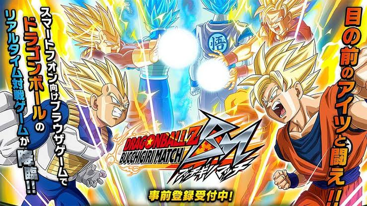 Dragon Ball Z Bucchigiri Match For Android/IOS