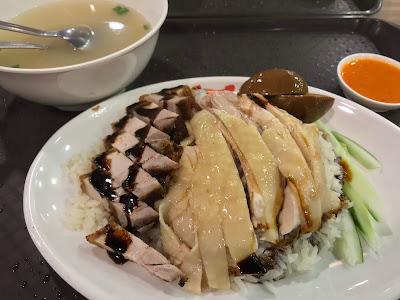 Koufu Fusionopolis chicken rice