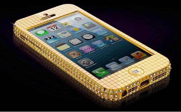iPhone 4S ELITE GOLD