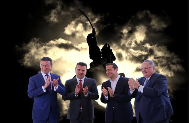 Η συμφωνία των Πρεσπών, ο Κολοκοτρώνης, ο Νενέκος και ο Σαγιάς