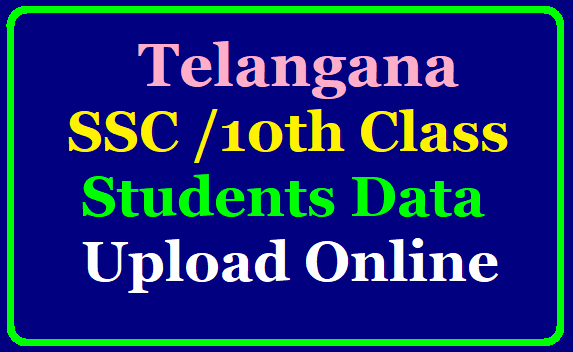 Upload TS SSC 2020 Online Students Nominal Rolls, Data, Information Telangana SSC/10th March 2020 Examinations Appearing Students Data Upload Online @ schooledu.telangana.gov.in | Upload TS SSC 2020 Online Students Nominal Rolls, Data, Information Upload TS SSC 2020 Online Student's Nominal Rolls, Data, Information/2019/10/telangana-ssc-10th-class-students-details-nominal-rolls-data-information-particulars-upload-online-website-schooledu.telangana.gov.in-login.html