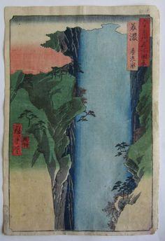 歌川広重 六十余州名所図会 美濃 養老ノ滝の浮世絵版画販売買取ぎゃらりーおおのです。愛知県名古屋市にある浮世絵専門店。