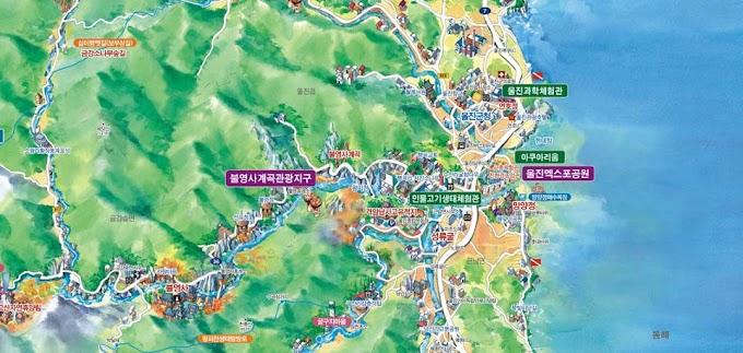 울진 관광 지도, 울진 여행 지도