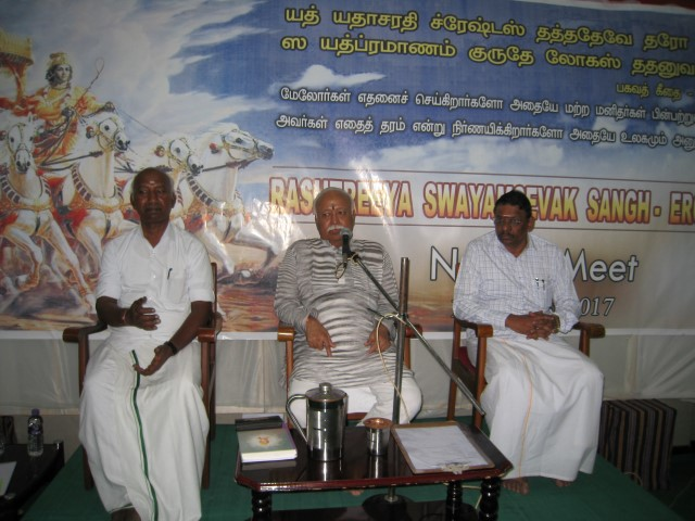Nobles' Meet with RSS Chief at Erode