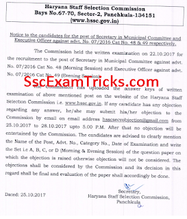HSSC Answer keys of Secretary Municipal Committee & Executive Officer