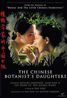 The Chinese Botanist's Daughters (2006) 18+ หนังเลสเรื่องเยี่ยม [Soundtrack บรรยายไทยแปล]