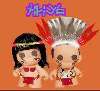 https://indigenasbrasileiros.blogspot.com/2020/05/tiriyo.html