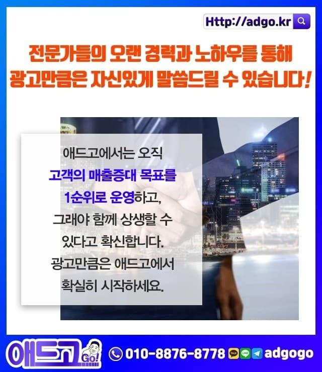 서울서대문다도