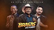 Brasas do Forró - Meruoca - CE - Dezembro - 2019