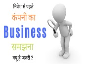 Business of Company