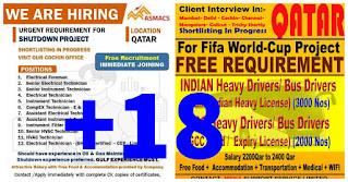 Daily HR Consultancy Epaper Mar15