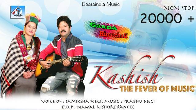 Kashish The Fever of Music Song mp3 Download - Samiksha Negi