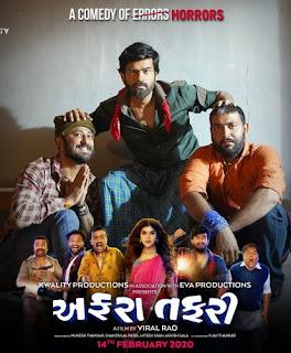 Affraa Taffri (2020) Full Movie Gujarati Download 720p HDRip