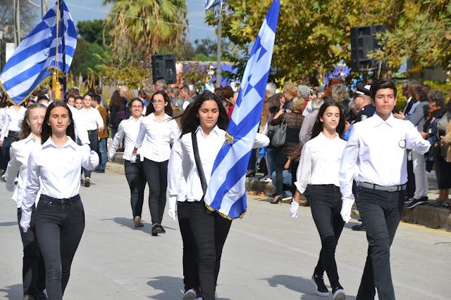 Πρέβεζα: Κυκλοφοριακές ρυθμίσεις εν όψει της μαθητικής παρέλασης