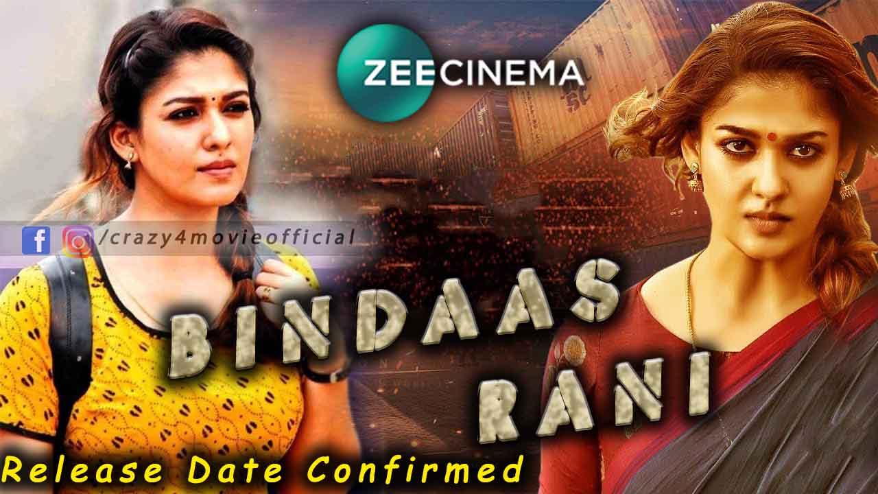 Bindass Rani Hindi Dubbed Full Movie Nayanthara Kolamavu Kokila In