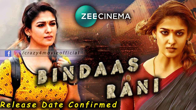 Bindaas Rani Hindi Dubbed movie