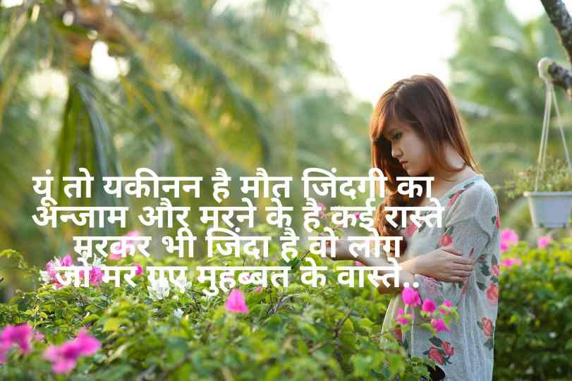 25+ Best Dhoka Status For Girls And Boys In Hindi