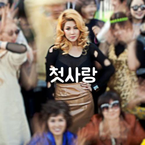 [Single] Solbi – 첫사랑