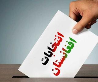 تأجيل نتائج الانتخابات الأفغانية