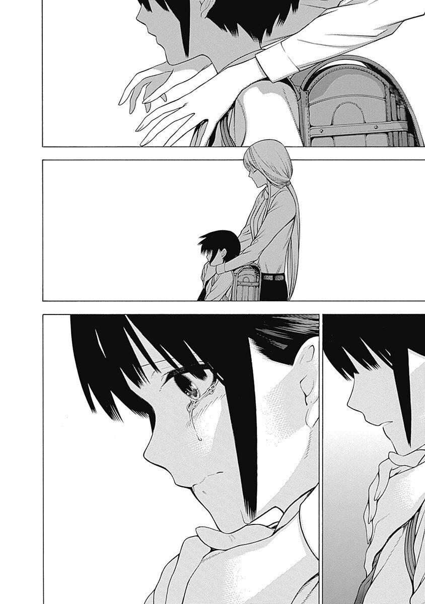 อ่านการ์ตูน Mononogatari ตอนที่ 11 หน้าที่ 8