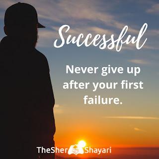 Short Inspirational & Motivation Quotes for Self-Motivation