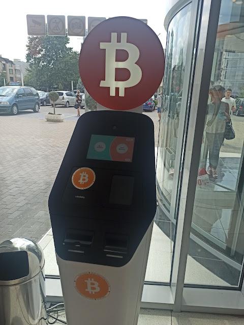 Битомат (Bitcoin ATM)  в Мол Пловдив