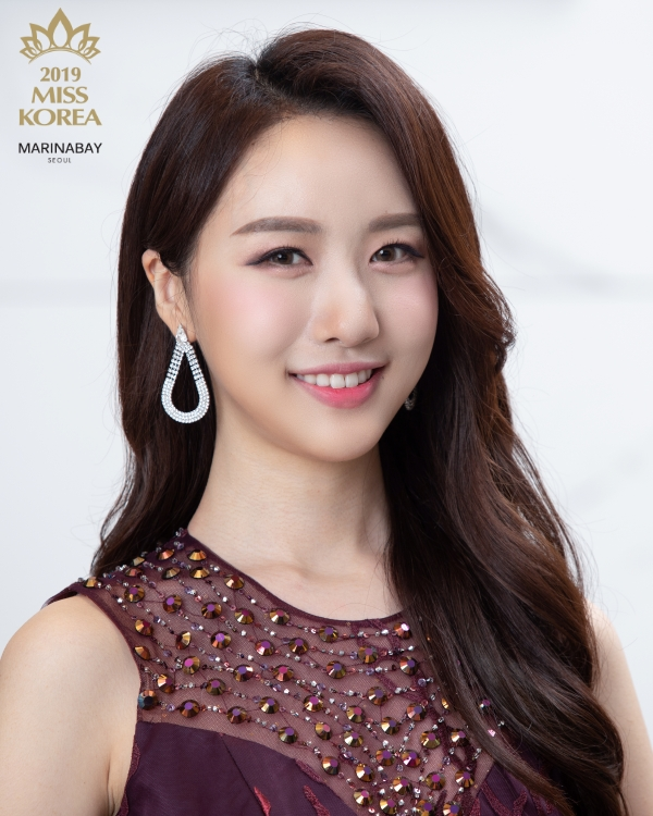candidatas a miss korea 2019. final: 11 july. (envia candidatas a miss international & miss earth). - Página 5 08haseokhee-daegu3