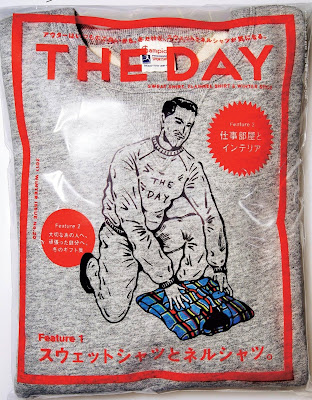 THE DAY (ザデイ) winter 2017年02月号 raw zip dl