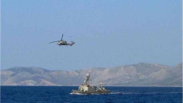 Ελληνική αντι-Navtex ανάμεσα σε Ρόδο και Καστελλόριζο