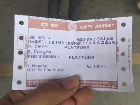 क्या आपको पता है की प्लेटफॉर्म टिकट पर ट्रेन से यात्रा की जा सकती है