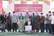 PMII Bali Nusra Apresiasi Kapolda NTB Pertemukan Tokoh NU dan NW