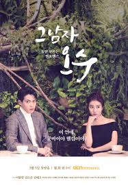 Drama Korea Evergreen that man oh soo