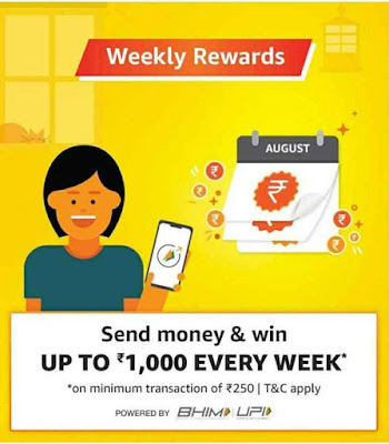 Amazon weekly rewards-get a chance to win upto Rs1000 on Rs250 UPI money transfer