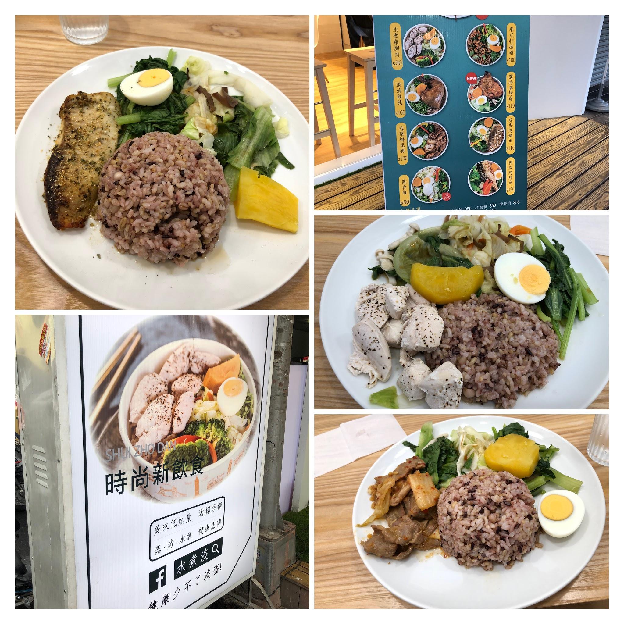 德琦雜記: 水煮淡健康餐盒-臺中北平店