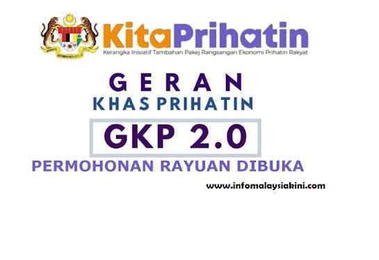[RASMI] RAYUAN GERAN KHAS PRIHATIN (GKP) 2.0 DIBUKA