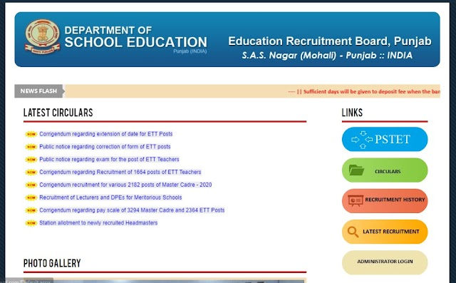 Punjab State Education Board - 2364 Vacancies for ETT Teacher Posts