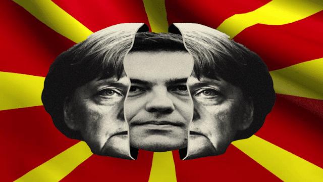 Το θέμα της Μακεδονίας δεν τελείωσε