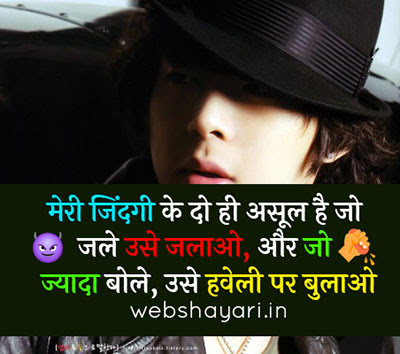 best royal status hindi me download kar