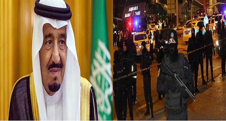 قرار عاجل من الملك سلمان بعد مقتل 7 سعوديين و جرح العشرات في هجوم اسطنبول