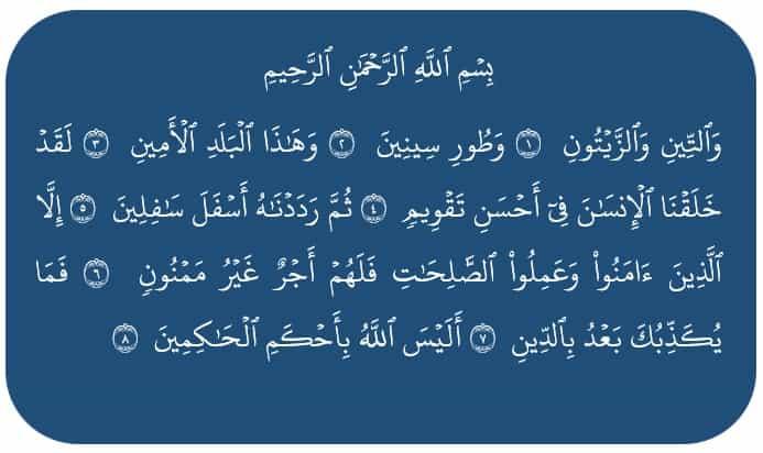 Tafsir Surat At-Tin ayat 1-8: Teks Bahasa Arab dan Artinya