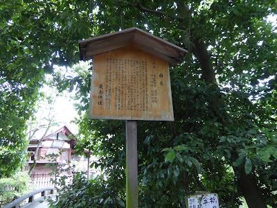 京都御苑・池の弁天 厳島神社(いつくしまじんじゃ) 由来