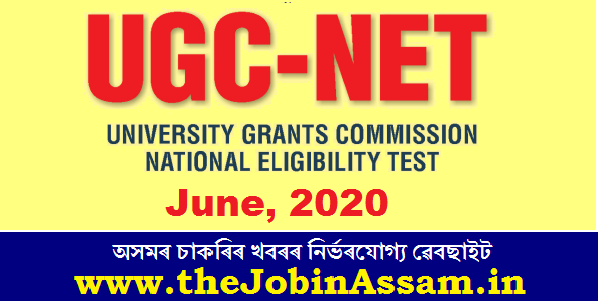 NTA UGC NET June 2020: Apply Online From Today @ugcnet.nta.nic.in