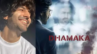 Kartik-aaryan-movie-dhamaka-to-be-stresm-on-netflix-buy-rights-in-135-crore