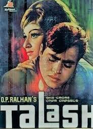 kar le pyaar kar le ki din hai-Talash 1969-Asha Bhosle-S D Burman