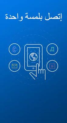 تحميل تطبيق Hotspot Shield لتصفح المواقع المحجوبة للاندرويد النسخة المدفوعة
