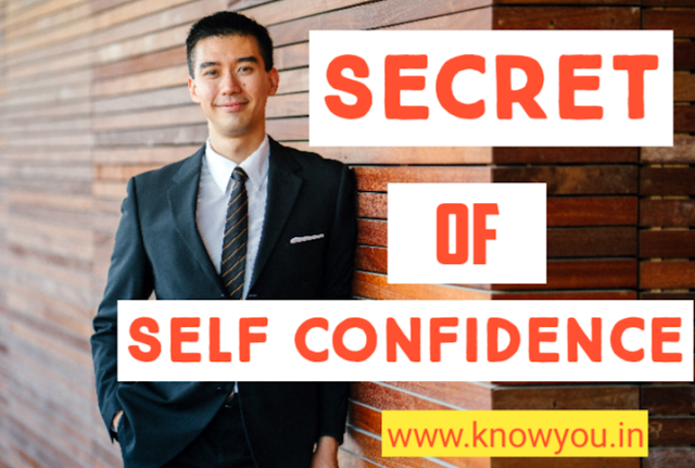 How to Improve Self Confidence, Top Best Tips to Improve Self Confidence, Secret of self Confidence 2020.